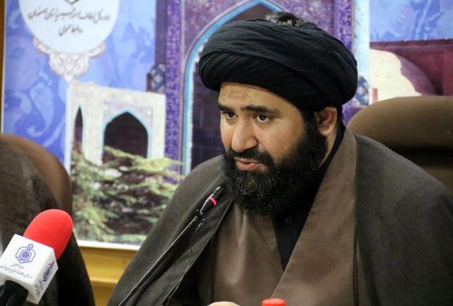 پویاسازی سازمان اوقاف در دستورکار است/800 نیت وقف احصا شد
