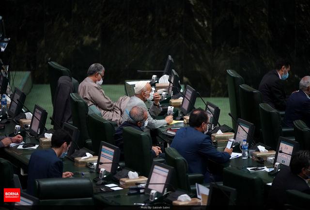 مجوز مشروط مجلس به دولت برای برداشت از منابع حساب ذخیره ارزی