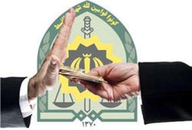 ماموران پلیس مهریز 850 میلیون رشوه را رد کردند