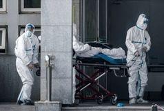 تازهترین آمار از تلفات ویروس کرونا