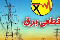 احتمال لغو برنامه خاموشیها امروز 7 بهمن