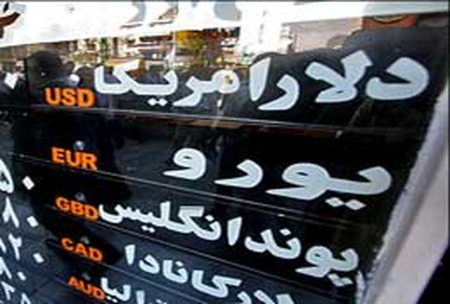 قیمت دلار و یورو امروز 9 بهمن ماه