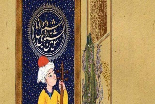 کرونا برگزاری سومین جشنواره شمس و مولانا را به تعویق انداخت