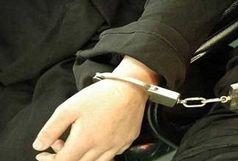 کلاهبردار میلیاردی با تلاش پلیس آگاهی ایلام در یکی از استان های غربی دستگیر شد