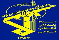 طرح تقویت جایگاه سپاه در مجلس بررسی میشود