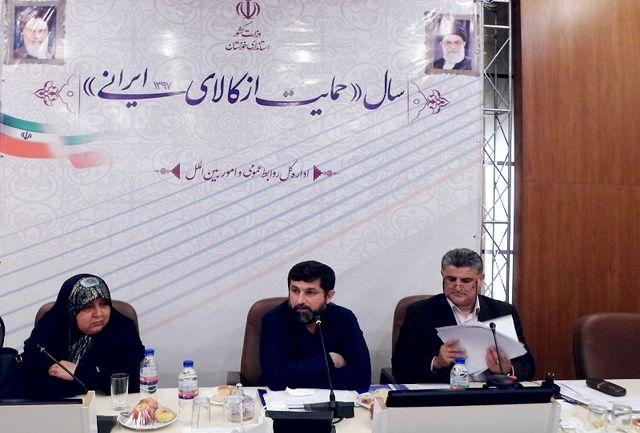 استفاده از تجربه دیگر کشورها برای مقابله با تحریم  / تدوین بسته ضد تحریم در خوزستان