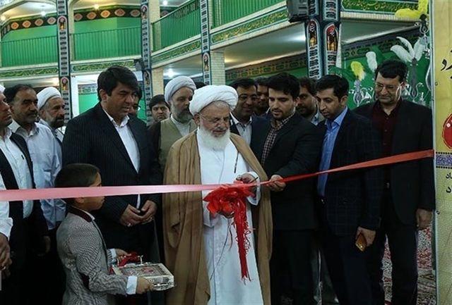 نمایشگاه بزرگ علوم قرآنی در یزد افتتاح شد