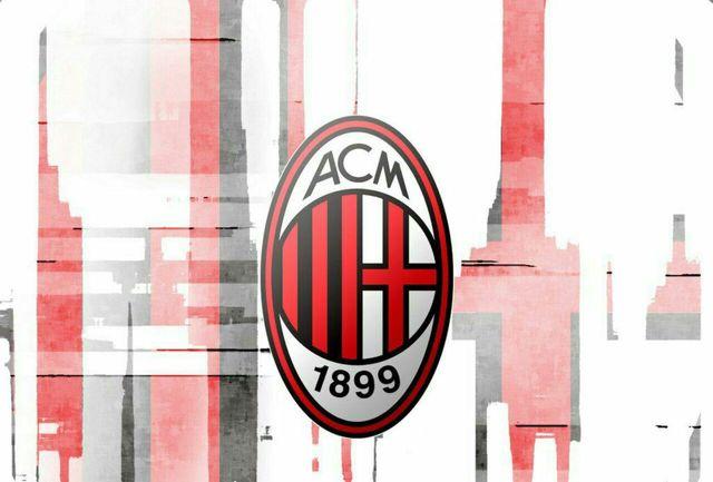 باشگاه آث میلان ایتالیا فروخته شد!