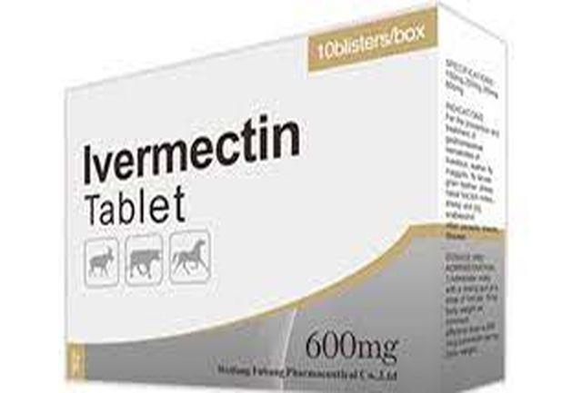 داروی ضد کرونای آیورمکتین روی 2000 داوطلب آزمایش می شود