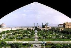 سند آمایش سرزمینی اصفهان به روز رسانی شد