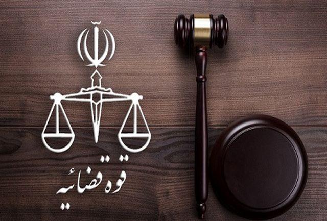 تخریب 6 پلاک ثبتی متهم فراری پرونده طبری در لواسان