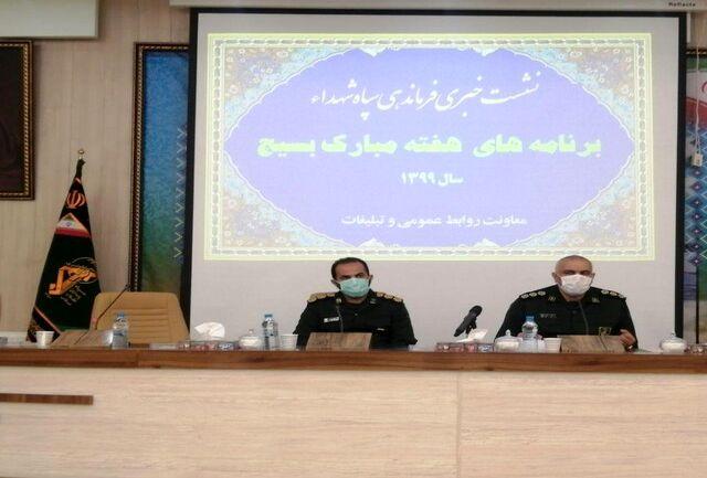 برگزاری ۱۲۰ عنوان برنامه همزمان با هفته بسیج در آذربایجان غربی
