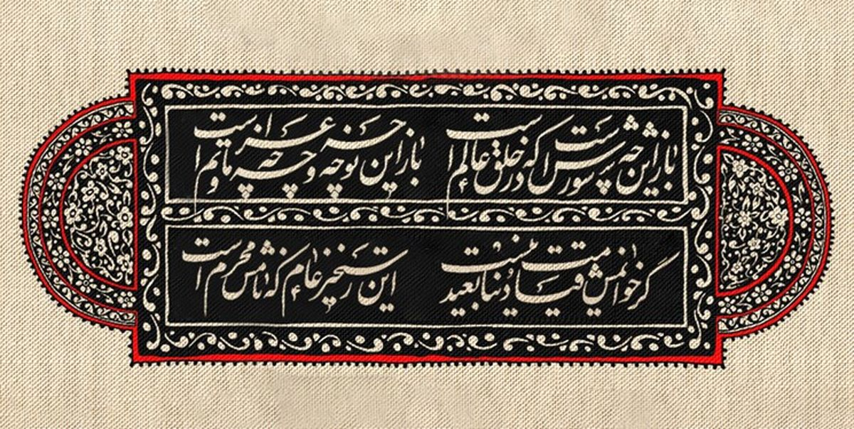 شاعران عاشورایی که از امام حسین(ع) صله و پاداش گرفته اند+جزییات