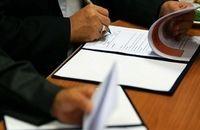 امضای تفاهمنامه برای ارتقای امنیت کارفرمایان و کارگران