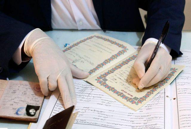 دفاتر ازدواج و طلاق زوج و فرد شدند/حضور بیش از ۶ نفر در محضرخانه ممنوع/مشاورههای پیش از ازدواج به صورت مجازی در حال برگزاری است