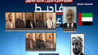 عوامل ۲ شبکه جاسوسی سعودی و اماراتی در یمن شناسایی و دستگیر شدند