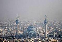 شاخص کیفی هوای اصفهان به ۱۴۴ رسید/ هوای اصفهان در وضعیت نارنجی