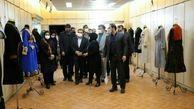 آغاز به کار چهارمین جشنواره ملی مد و لباس ایرانی و اسلامی در لرستان