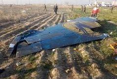 بدرقه شهدای اصفهانی هواپیمای اوکراین تا خانه ابدی