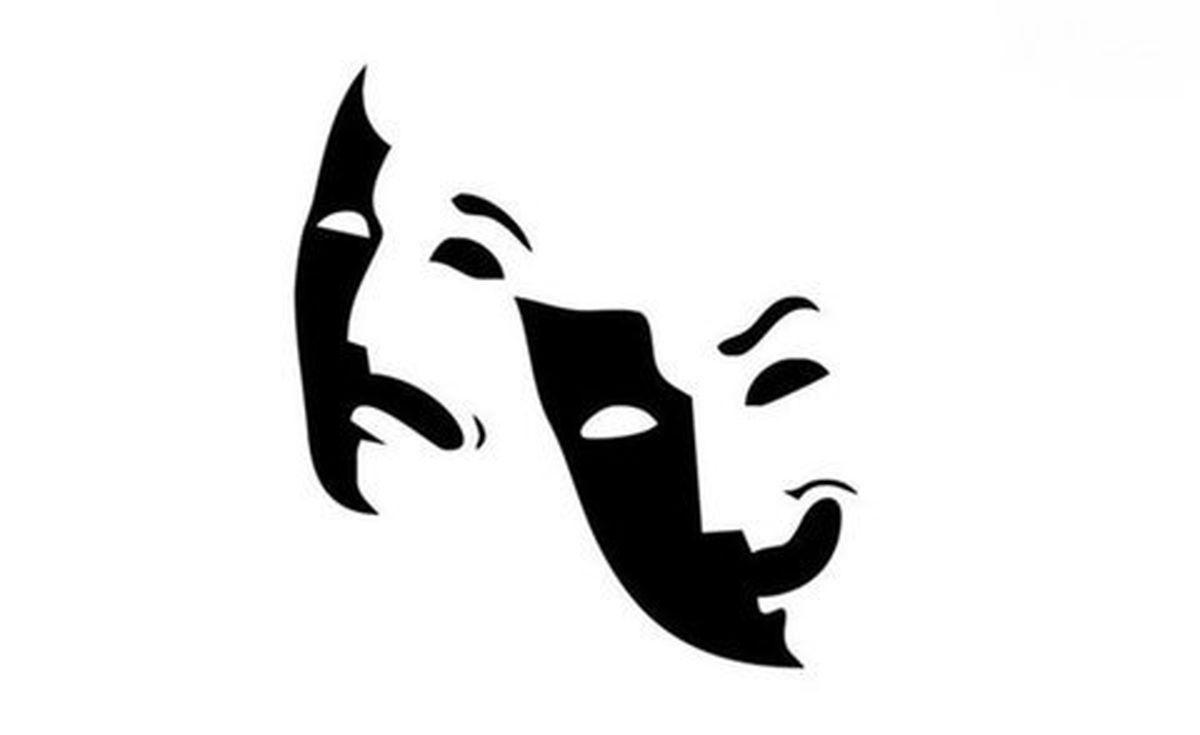 پخش آنلاین «حکایت مرد کوهستان» در تیوال