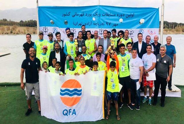 راهیابی ورزشکار نوجوان قشمی به اردوی تیم ملی اسکی روی آب