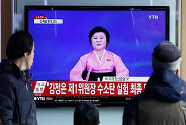 اولین تهدید کره شمالی اجرایی شد