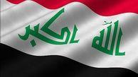 آمریکا معافیت عراق در خرید برق از ایران را تمدید کرد