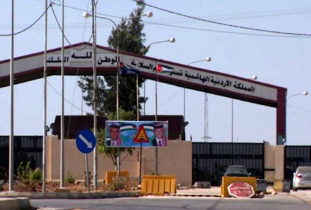 اردن گذرگاه تجاری با سوریه را بازگشایی کرد