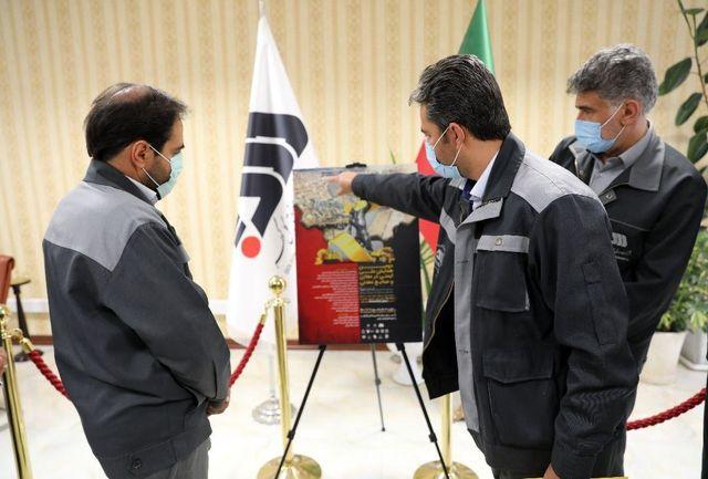 گلگهر؛ میزبان بزرگترین رویداد ایمنی معادن ایران