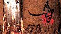 آیا حضرت زهرا (س) به مرگ ظاهری یا بیماری از دنیا رفتند؟