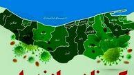آخرین و جدیدترین آمار کرونایی استان مازندران تا 17 فروردین 1400