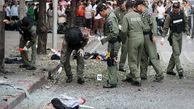 انفجار بار دیگر پایتخت تایلند را لرزاند
