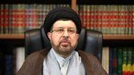 بازدید رئیس کل دادگستری استان فارس  از زندان مرکزی شیراز