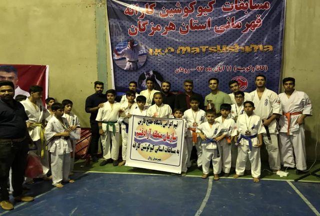 کیوکوشین کاران قشم به مقام سوم استان رسیدند / 9 مدال رنگارنگ سهم ورزشکاران جزیره