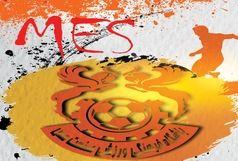 فراخوان باشگاه مس کرمان برای طرح شعار سال تیم مس