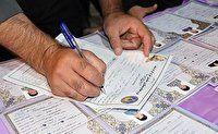 جذب بیش از ۳ هزار حامی جدید در استان سمنان