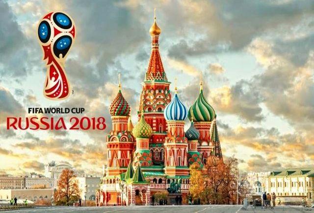 در آمد نجومی روسیه از برگزاری مسابقات جام جهانی