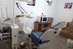 پلمپ دو مرکز دندانپزشکی غیر مجاز در خرم آباد