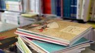 ثبت سفارش اینترنتی کتب درسی برای تمام مقاطع تحصیلی/قیمت کتب با افزایش روبرو خواهد بود