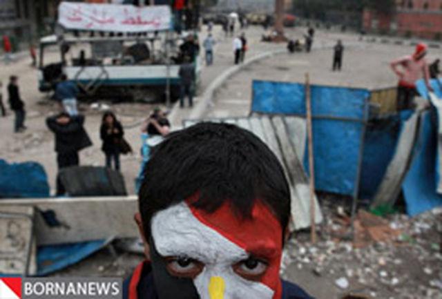 جوانان مصری حزب تاسیس کردند