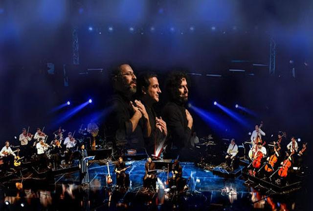 اخذ ۱۰ درصد مالیات از درآمد کنسرت ها لغو شد