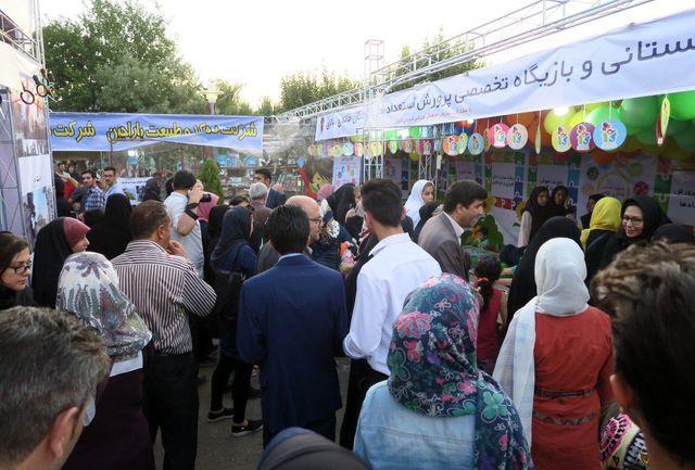 آغاز به کار جشنواره بزرگ سرگرمی و اوقات فراغت در بوستان بانوان قزوین