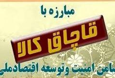 توقیف محموله سیگار قاچاق در زنجان
