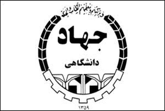 فعالیت های علمی و فرهنگی جهاد دانشگاهی آذربایجان غربی مایه امید نظام است