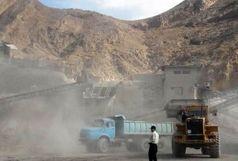 یک واحد آلودهکننده محیط زیست تعطیل شد