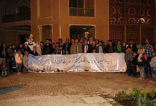 بازدید دانشجویان غیرایرانی ازمواریث فرهنگی استان یزد