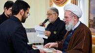 استادان دانشگاه علم و صنعت لباس خادمی حرم عبدالعظیم (ع) بر تن کردند