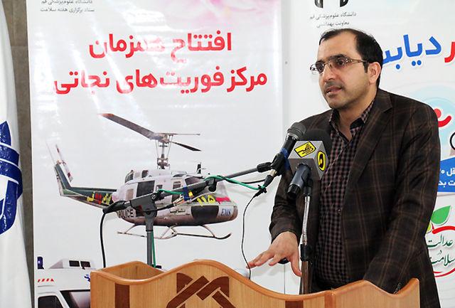 مجتمع درمانی شهید بهشتی به عنوان بیمارستان هوشمند کشور معرفی می شود