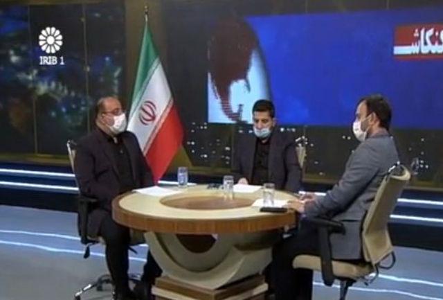 تحلیل و بررسی سند ۲۵ ساله ایران و چین در «کنکاش»