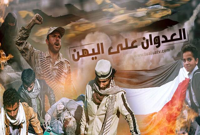 ائتلاف سعودی - اماراتی باز هم ناکام ماند